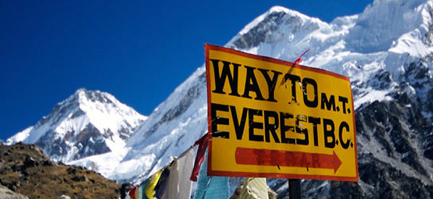 Everest Base Camp (EBC) Trek